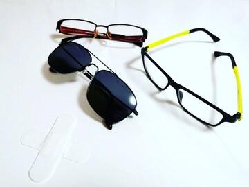 Jak Češi vnímají nevidomé? Záleží na věku